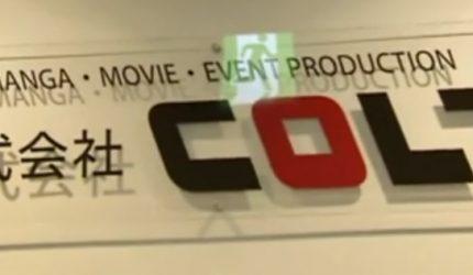 TVQ「ぐっ!ジョブ」にCOLT代表大野が登場!