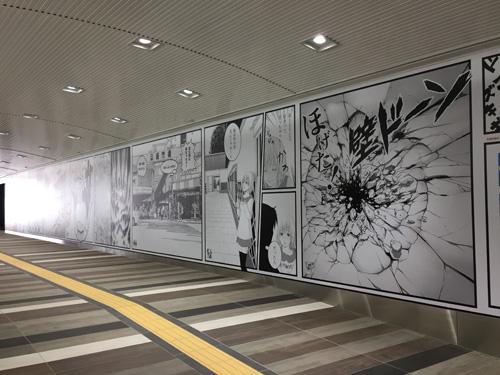 漫画トンネル