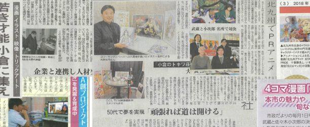 ニュース・報道