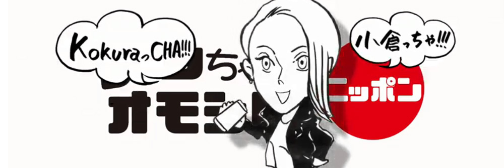 アンちゃんユーチューバーでデビュー!