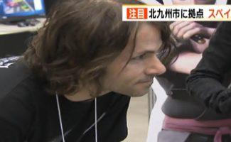 ももち浜S特報ライブにCGクリエーター トニ出演!