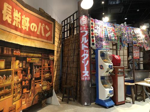 昭和の駄菓子屋2