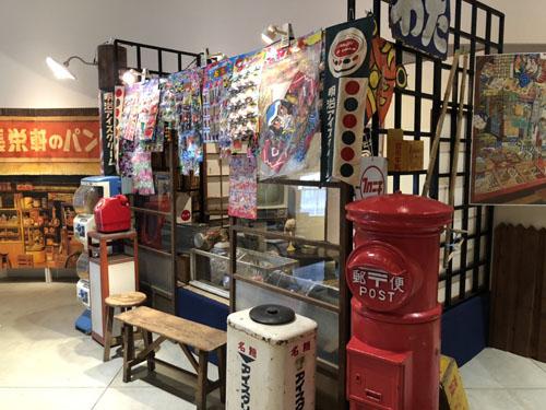昭和の駄菓子屋1