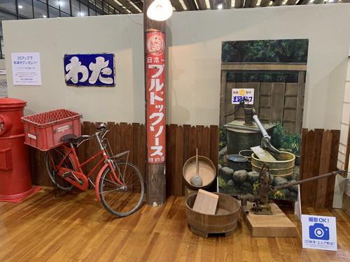 昭和の裏路地