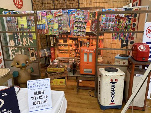 昭和レトロ駄菓子屋