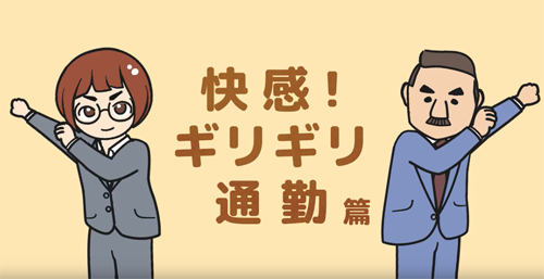 北九州市PRショートアニメ