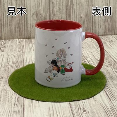 陸奥A子マグカップ